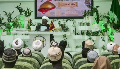جشنواره ای برای رساندن پیام امام حسین(ع) به قاره آفریقا