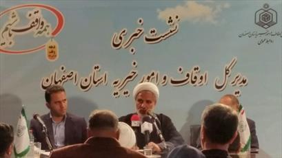 اعزام بیش از ۲ هزار و ۲۰۰ مبلّغ   به   ۷۱۸ بقعه متبرکه استان اصفهان