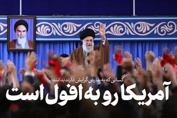 بُرد گفتمانی انقلاب اسلامی در برابر قدرت نرم استکبار