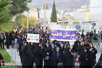 تصاویر/ راهپیمایی ۱۳ آبان در ایلام