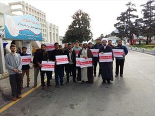 حضور گسترده طلاب مدارس علمیه مازندران در راهپیمایی ۱۳ آبان