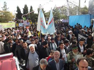 تصاویر/ راهپیمایی ۱۳ آبان در کاشان