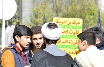 تأکید مدیریت حوزه های علمیه بر حضور پرشور طلاب و روحانیون در راهپیمایی ۱۳ آبان