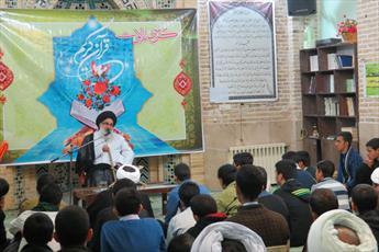 هیچ عذری در دوری از قرآن برای خدا قابل قبول نیست
