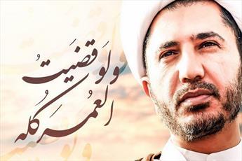 آل خلیفه درهای بحرین را به روی دموکراسی بست