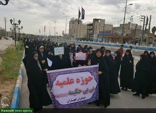 تصاویر/ حضور مدیران و طلاب حوزه های خواهران کشور در راهپیمایی ۱۳ آبان