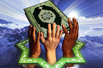 وحدت نیاز اصلی جهان اسلام در شرایط کنونی است