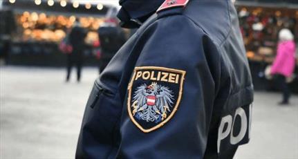 پلیس اتریشی به سخنان نژادپرستانه علیه دختران مسلمان  متهم شد