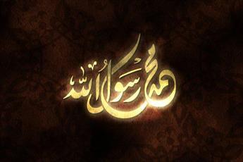 پاداش دفاع از آبروی مسلمان