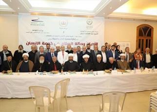 """همایش """"پیام صلح ادیان در خدمت انسان"""" در لبنان برگزار شد"""