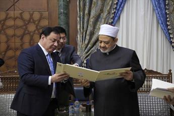 آمادگی الازهر برای تقویت همکاری های دینی و آموزشی با چین