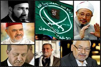آیا زمان تجزیه اخوان المسلمین فرا رسیده است؟