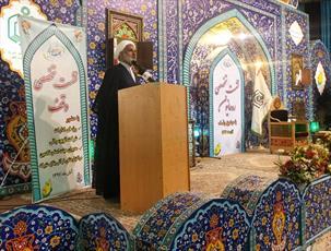 ۶۰ درصد موقوفات  اصفهان  زراعی است