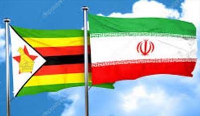 شورای عالی مسلمانان زیمبابوه تحريمهاي آمريكا عليه ايران را محكوم كرد