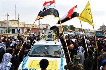 پیکر رزمنده مدافع حرم پس از سه سال به عراق بازگشت +تصاویر