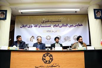 برگزاری هشت پیش نشست همایش  بین المللی امام رضا(ع)/دعوت از ۲۰۰ میهمان خارجی
