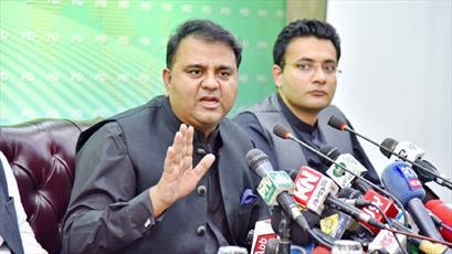 وزیر اطلاع رسانی پاکستان علمای ایران را به کنفرانس بین المللی «ختم نبوت» دعوت کرد