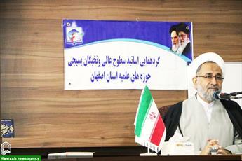 تصاویر/ گردهمایی اساتید سطوح عالی  و نخبگان بسیجی حوزه علمیه اصفهان