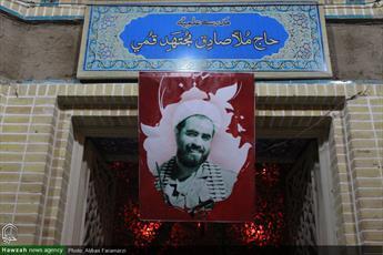تصاویر/ مراسم گرامیداشت شهید حجت الاسلام دهقانی در مدرسه علمیه ملاصادق قم