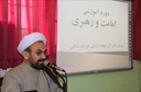 نعمت ولایت و رهبری،   محور وحدت در جامعه اسلامی است
