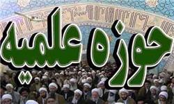 روحانیون اهمیت وحدت امت اسلامی را تبیین کنند