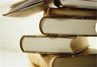 برگزاری ۴۰ عنوان برنامه در بوشهر در هفته کتاب