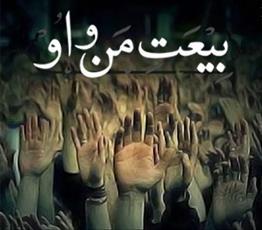 امام مہدی (عج) اور مہدویت