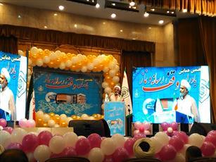 ۴هزار و ۵۰۰ هکتار از اراضی موقوفه ای در اصفهان احیا شد