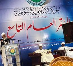 امیر جماعت اسلامی پاکستان:  جهان اسلام باید برای حل مشکلات خود  متحد شود