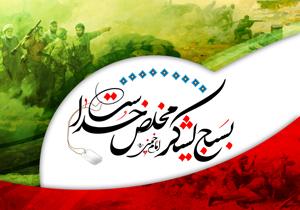 نشست برنامه ریزی هفته بسیج ویژه طلاب و روحانیون بوشهر برگزار شد