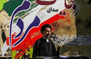 روحانیت تکیه گاه جدّی برای ملت های مظلوم است / ایستادگی ملت یمن قطعا با پیروزی همراه است