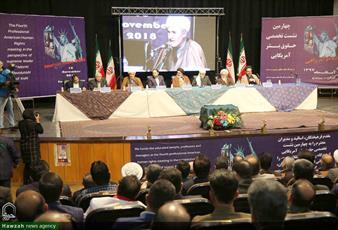بیانیه پایانی همایش «حقوق بشرآمریکایی از دیدگاه رهبرمعظم انقلاب»