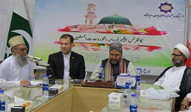 کنفرانس «پیامبر نور (ص) محور وحدت مسلمین» در حیدرآباد پاکستان برگزار شد