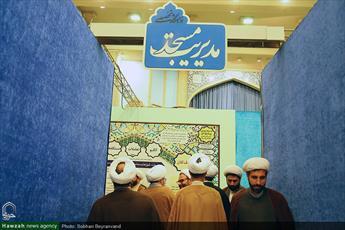 تصاویر/ بازدید مدیر حوزه علمیه تهران از نمایشگاه تخصصی مدیریت مسجد