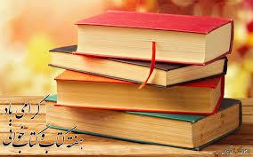 پیوند عمیق خانواده ها با کتاب، نشانه بارز رشد فرهنگی جامعه است