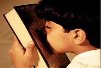 تاثیر رفاقت و   انس با قرآن در زندگی
