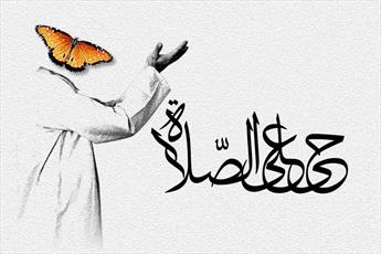 مادر سادات چگونه نماز می خواند؟