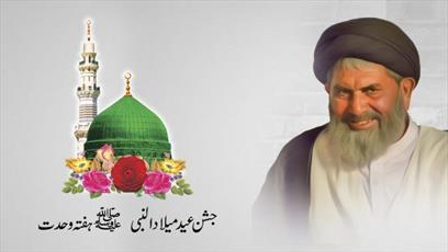 سیره پیامبر اسلام (ص) برای امت اسلامی مشعل راه است
