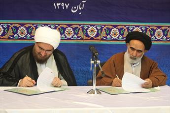 مرکز خدمات حوزه و شورای سیاستگذاری ائمه جمعه تفاهمنامه همکاری امضا کردند