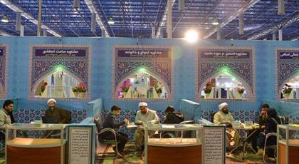 ارائه خدمات مشاوره ای حوزه  خراسان در نمایشگاه کتاب مشهد