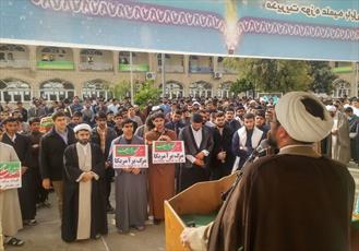 تجمع طلاب حوزه علمیه بابل در حمایت از مردم مظلوم یمن+تصاویر