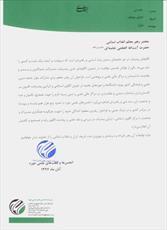 انجمن های علمی حوزه به فراخوان رهبر انقلاب  لبیک گفتند