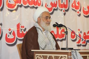 چشمانداز بسیج از مکتب انبیاء  و قرآن گرفته شده است