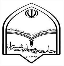 شرکت روحانی اهل سنت در جلسه جامعه روحانیت شیراز