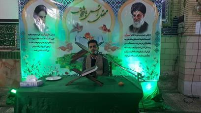 مدرسه محمدیه فیروز آباد میزبان محفل عمومی انس با قرآن