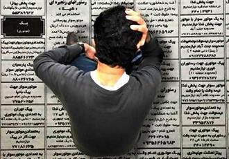 آیت الله ناصری یزدی: کانون های مساجد بر روی دانش آموزان تمرکز کنند