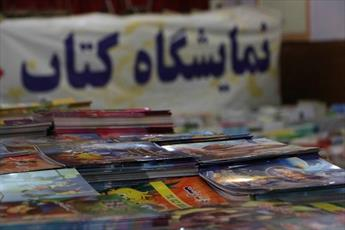 نمایشگاه کتاب با موضوعات کاربردی در مرکز بین المللی ترجمه و نشر المصطفی