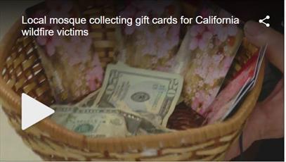 اعضای مسجد آیوا، کارت هدیه برای بازماندگان آتش سوزی جمع آوری می کنند