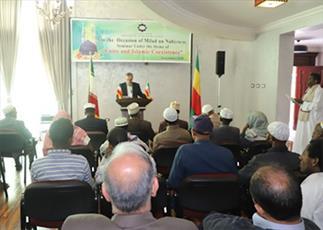 همایش «وحدت و همزیستی اسلامی» در اتیوپی برگزار شد
