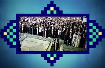 نماهنگ/ به مناسبت اقامه اولین نماز جمعه در اسلام